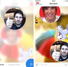 آموزش ارسال پیام ویدیویی (Video Message) در تلگرام