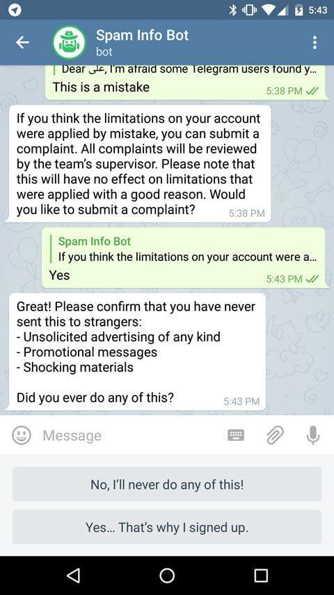 رفع ریپورت اسپم (Report Spam) تلگرام آموزش تصویری